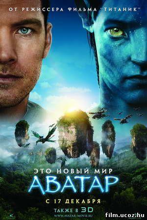 Аватар (Avatar) 2009 DVDRip - MP4/AVC скачать бесплатно