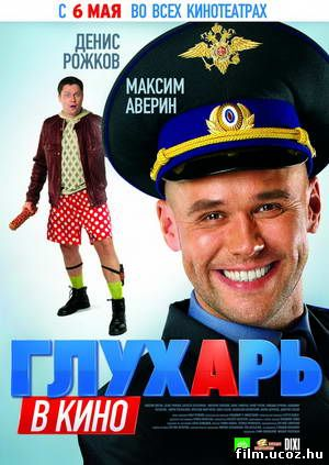 Глухарь в кино 2010 DVDRip - MP4/AVC скачать бесплатно