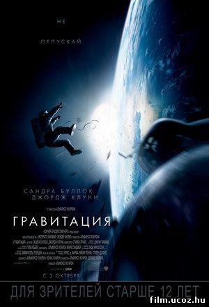 Гравитация / Gravity скачать торрент