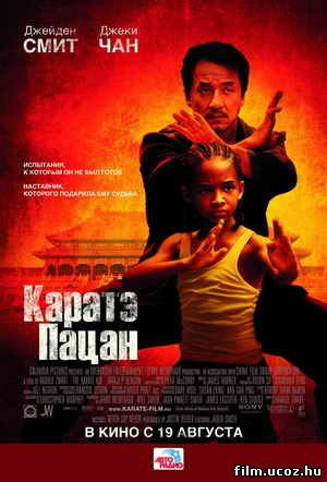 скачать бесплатно Каратэ-пацан (The Karate Kid) 2010 DVDRip - MP4/AVC