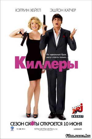 Киллеры (Killers) 2010 DVDRip - MP4/AVC скачать бесплатно