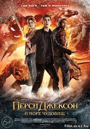 Перси Джексон и Море чудовищ / Percy Jackson: Sea of Monsters скачать торрент