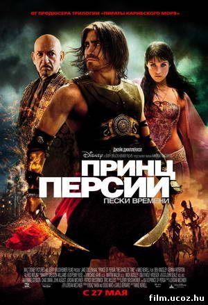 Принц Персии: Пески времени (Prince of Persia: The Sands of Time) 2010 DVDRip - MP4/AVC скачать бесплатно
