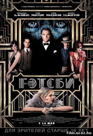 Великий Гэтсби / The Great Gatsby скачать торрент