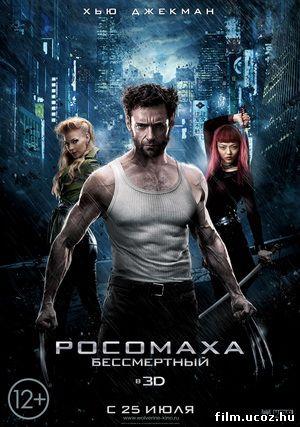 Росомаха: Бессмертный / The Wolverine скачать торрент