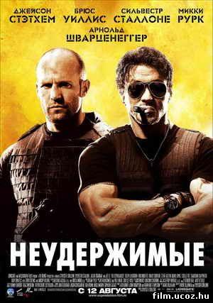 скачать бесплатно Неудержимые (The Expendables) 2010 HDRip - MP4/AVC