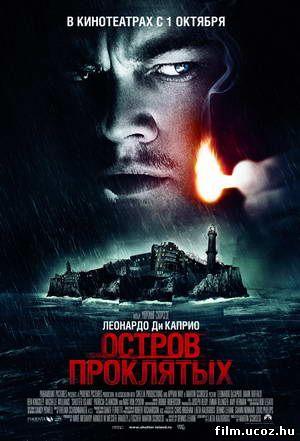 Остров проклятых (Shutter Island) 2010 DVDRip - MP4/AVC скачать бесплатно