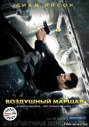 Воздушный маршал / Non-Stop (2014) HDRip