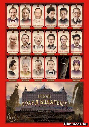 Отель «Гранд Будапешт» / The Grand Budapest Hotel скачать бесплатно
